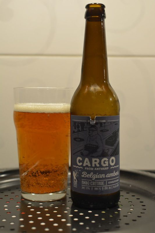 Пиво Cargo From Antwerp