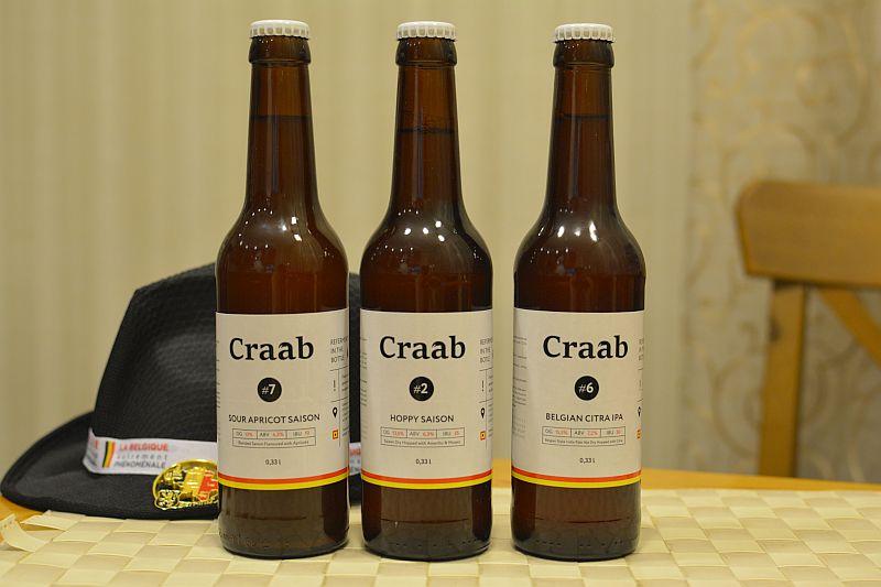 Пиво Craab