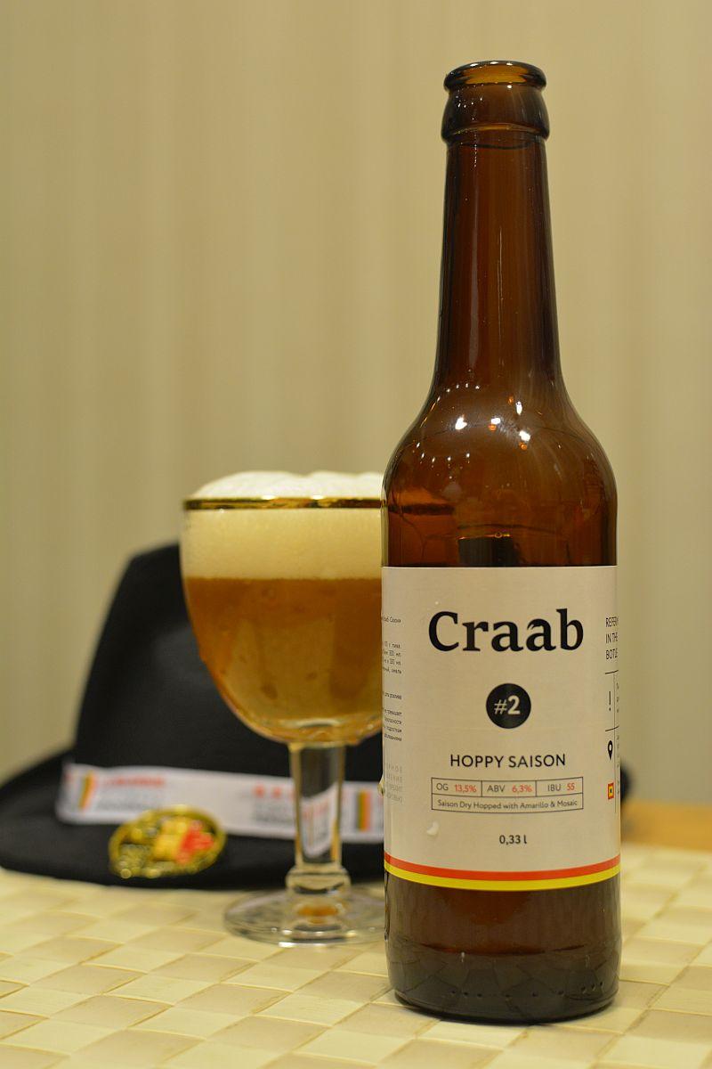 Пиво Craab #2 Hoppy Saison