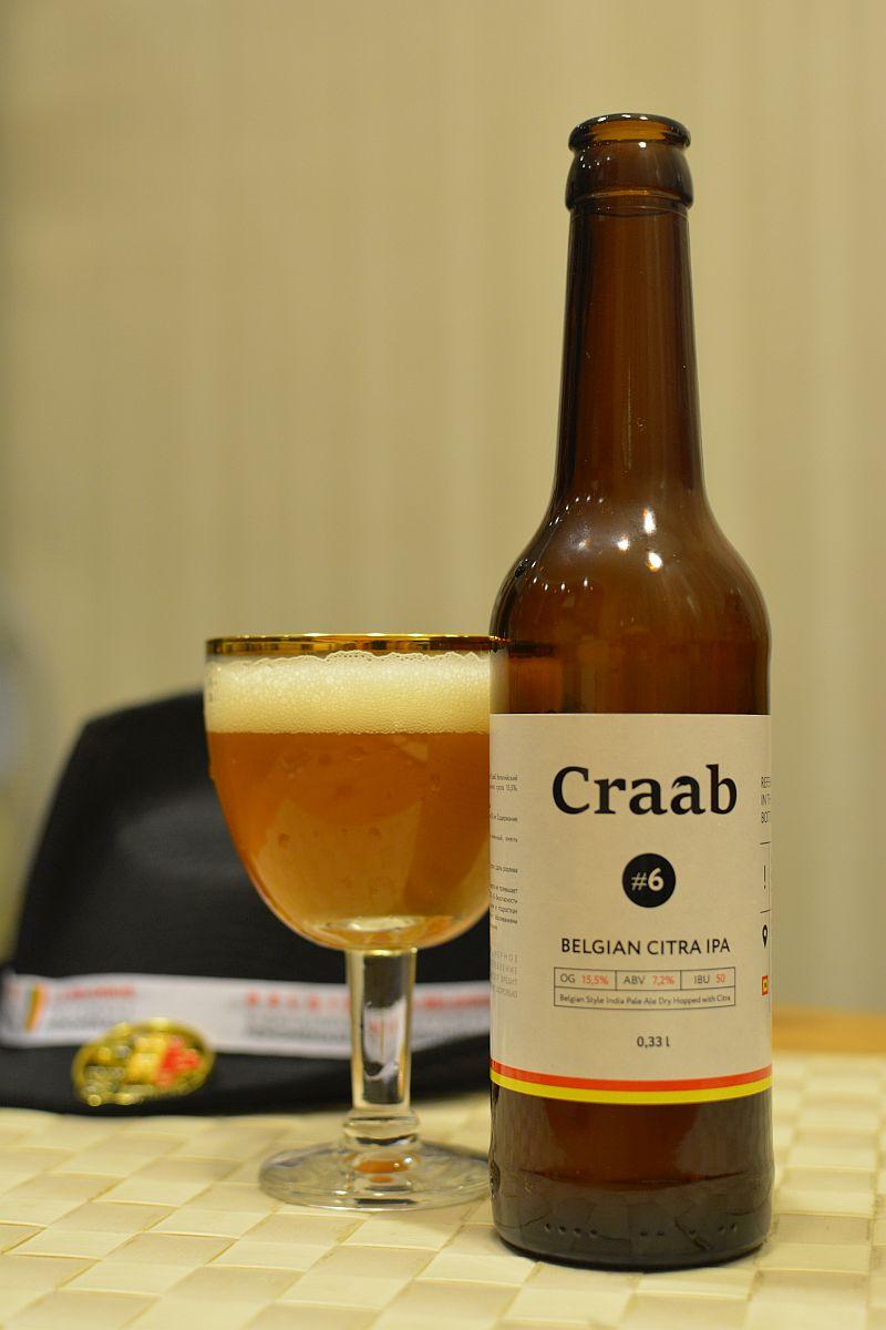 Пиво Craab #6 Belgian Citra IPA