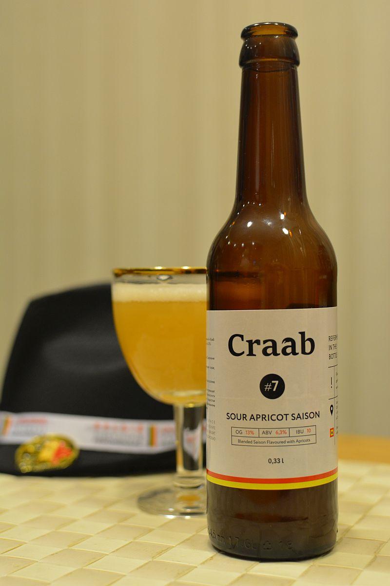 Пиво Craab #7 Sour Apricot SaisonПиво Craab #7 Sour Apricot Saison