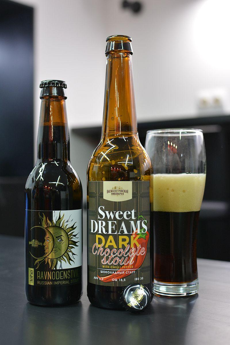 Пиво Sweet dreams
