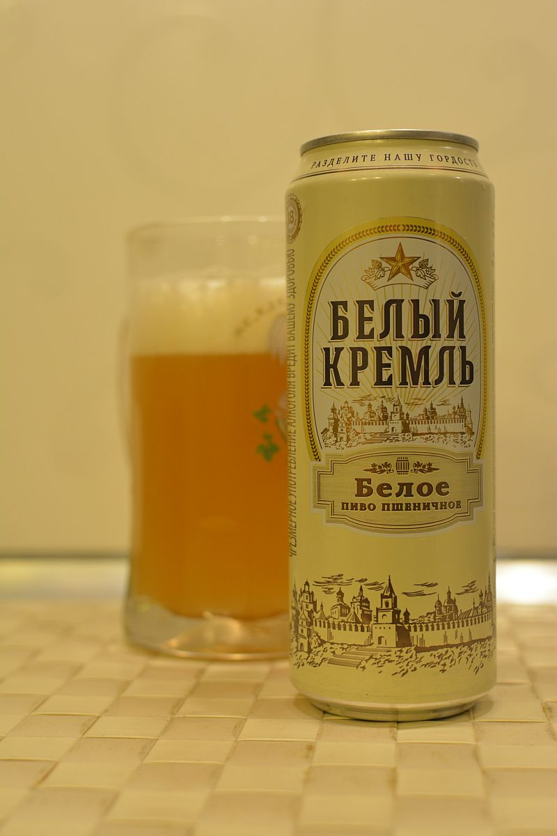 Пиво Белый Кремль Белое