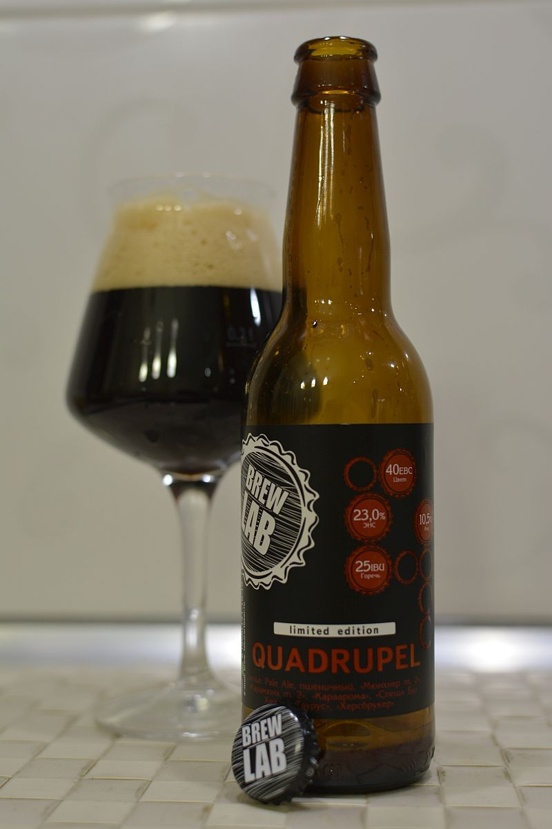 Пиво Brew Lab Quadrupel