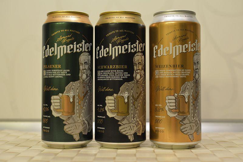 Пиво Edelmeister