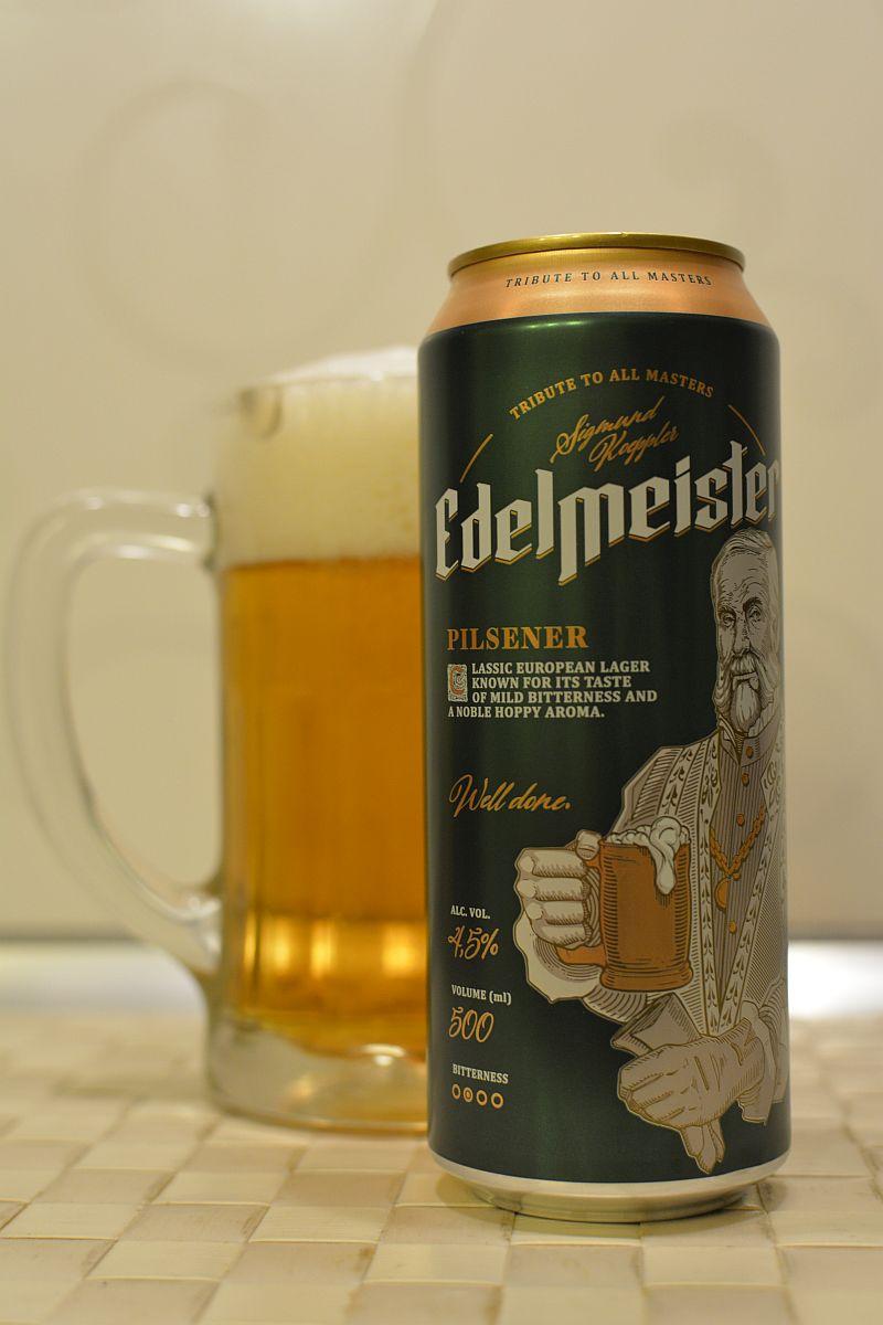 Пиво Edelmeister Pilsener