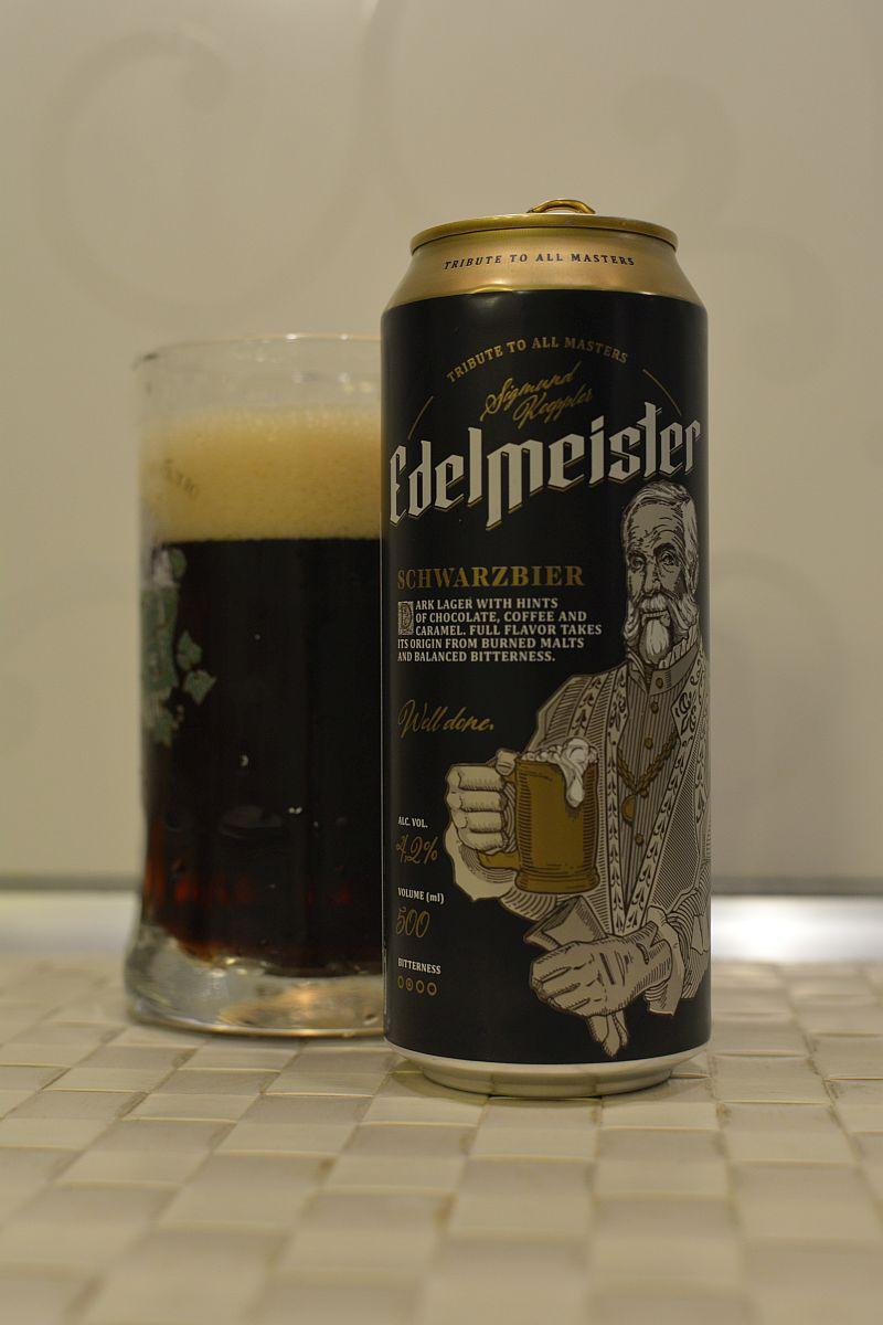 Пиво Edelmeister Schwarzbier