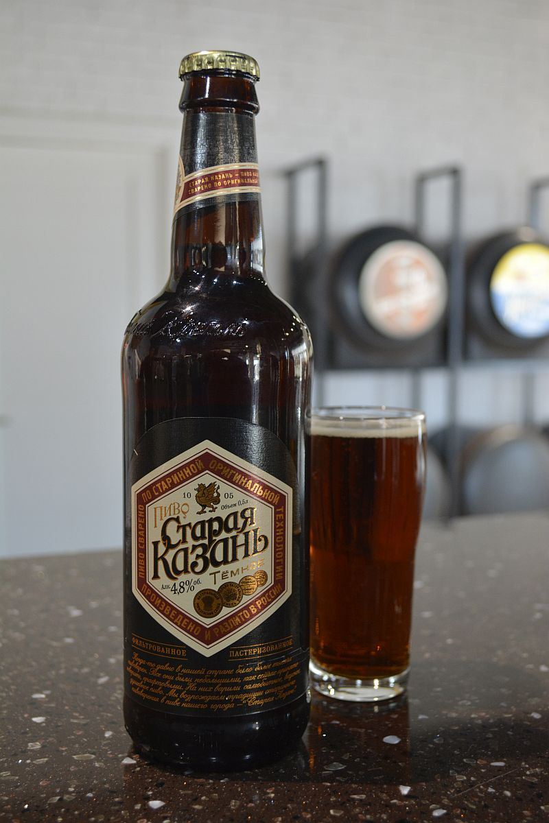 Пиво Старая Казань Темное