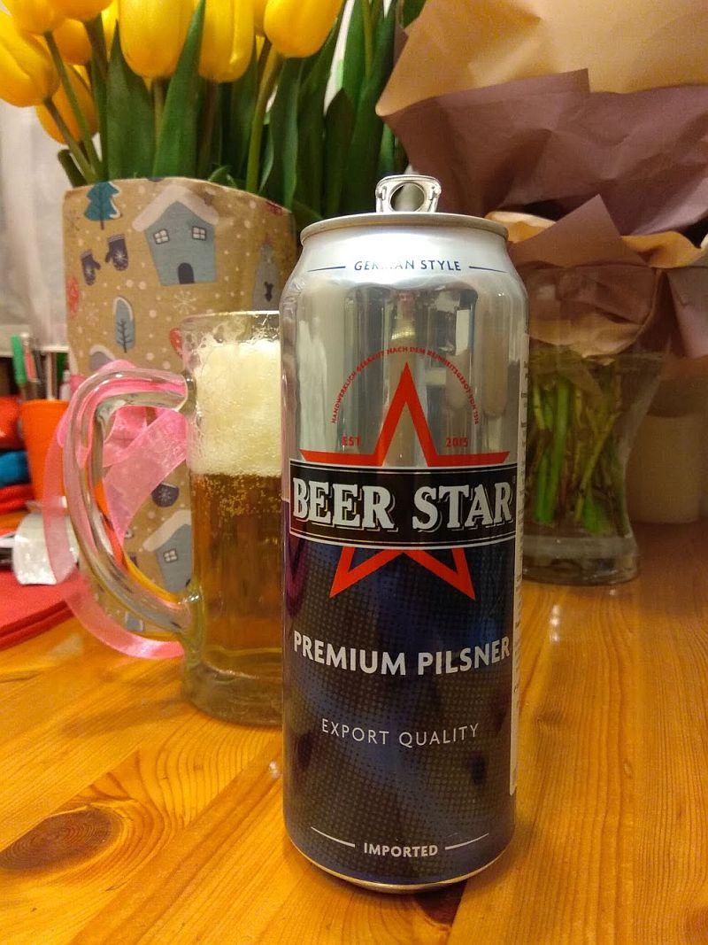 Пиво Beer Star