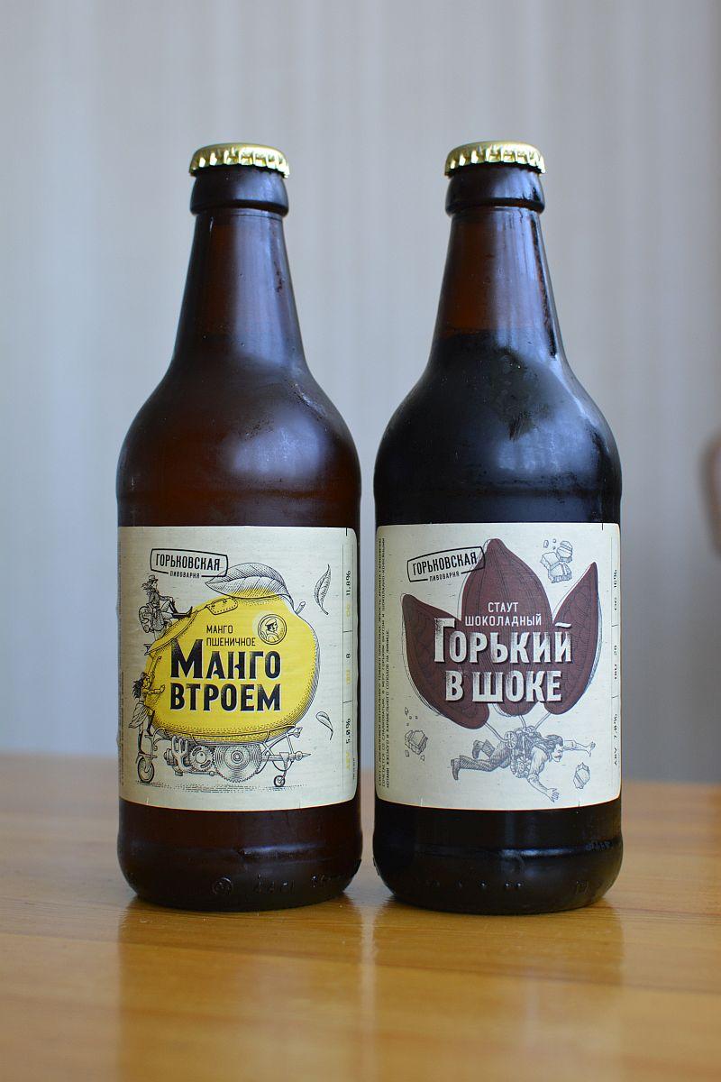 Пиво от Горьковской пивоварни