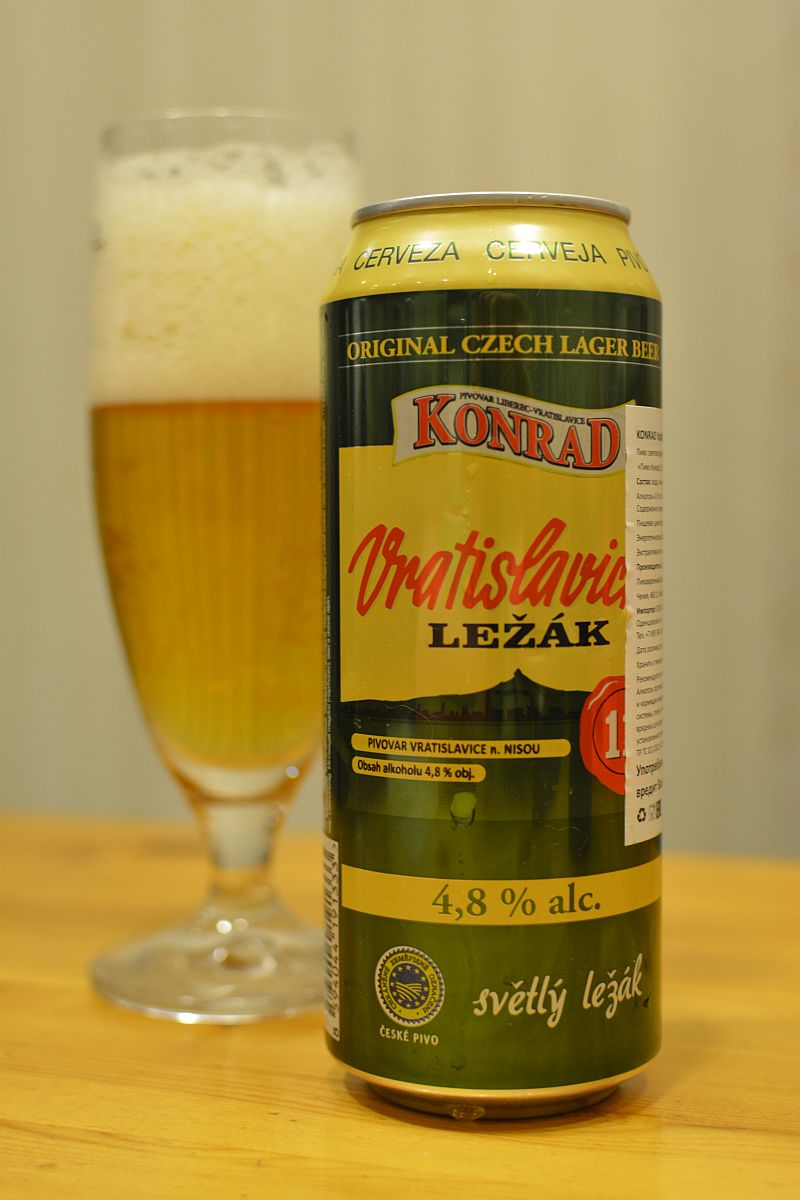 Пиво Vratislavický ležák