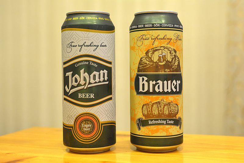 Пиво Van Pur