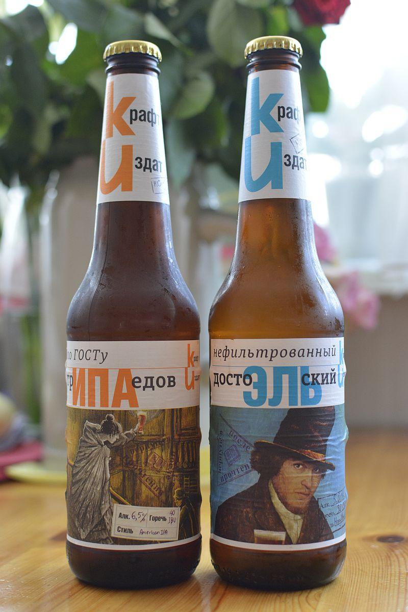 Пиво КрафтИздат