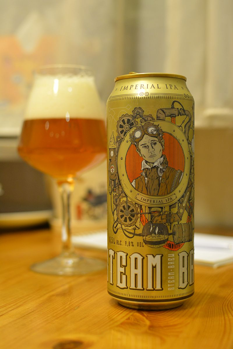 Пиво Steam Brew Imperial IPA