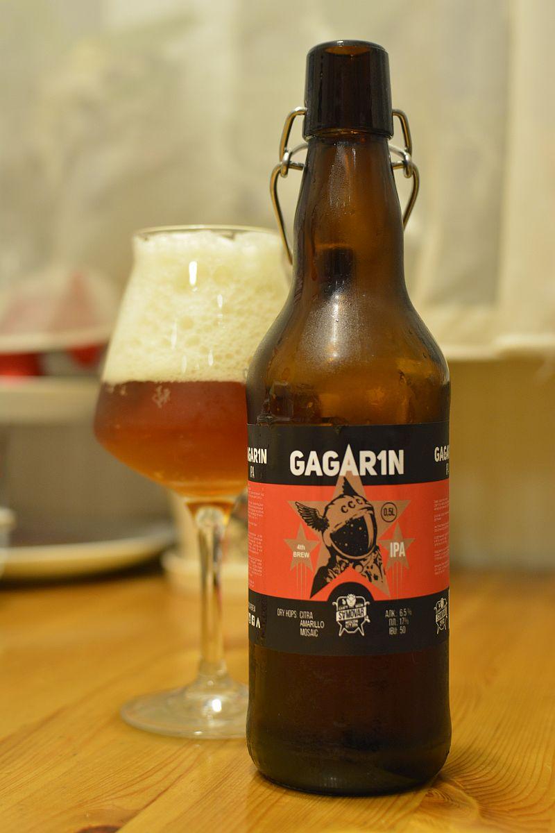 Пиво Gagar1n