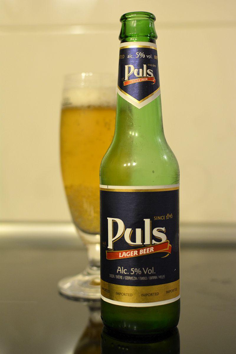 Пиво Puls Lager Beer