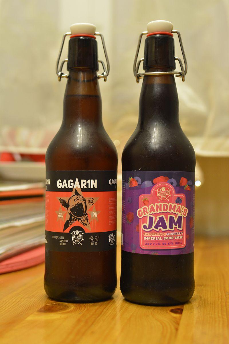 Пиво от Samovar