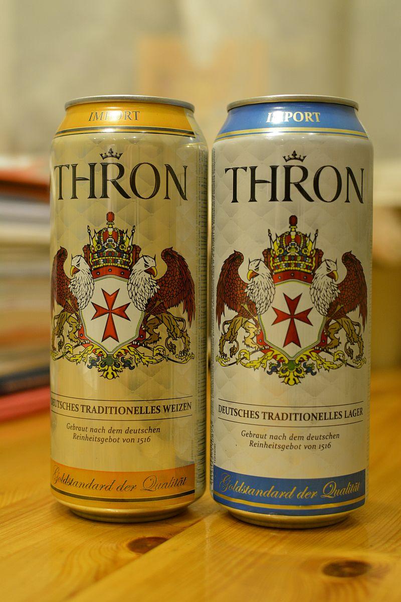 Пиво Thron