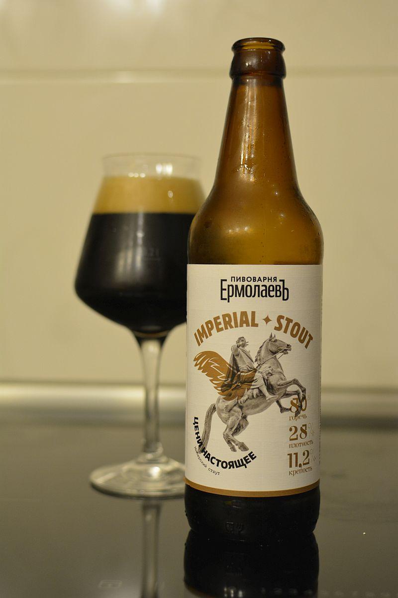 Пиво Еромолаевъ Imperial Stout