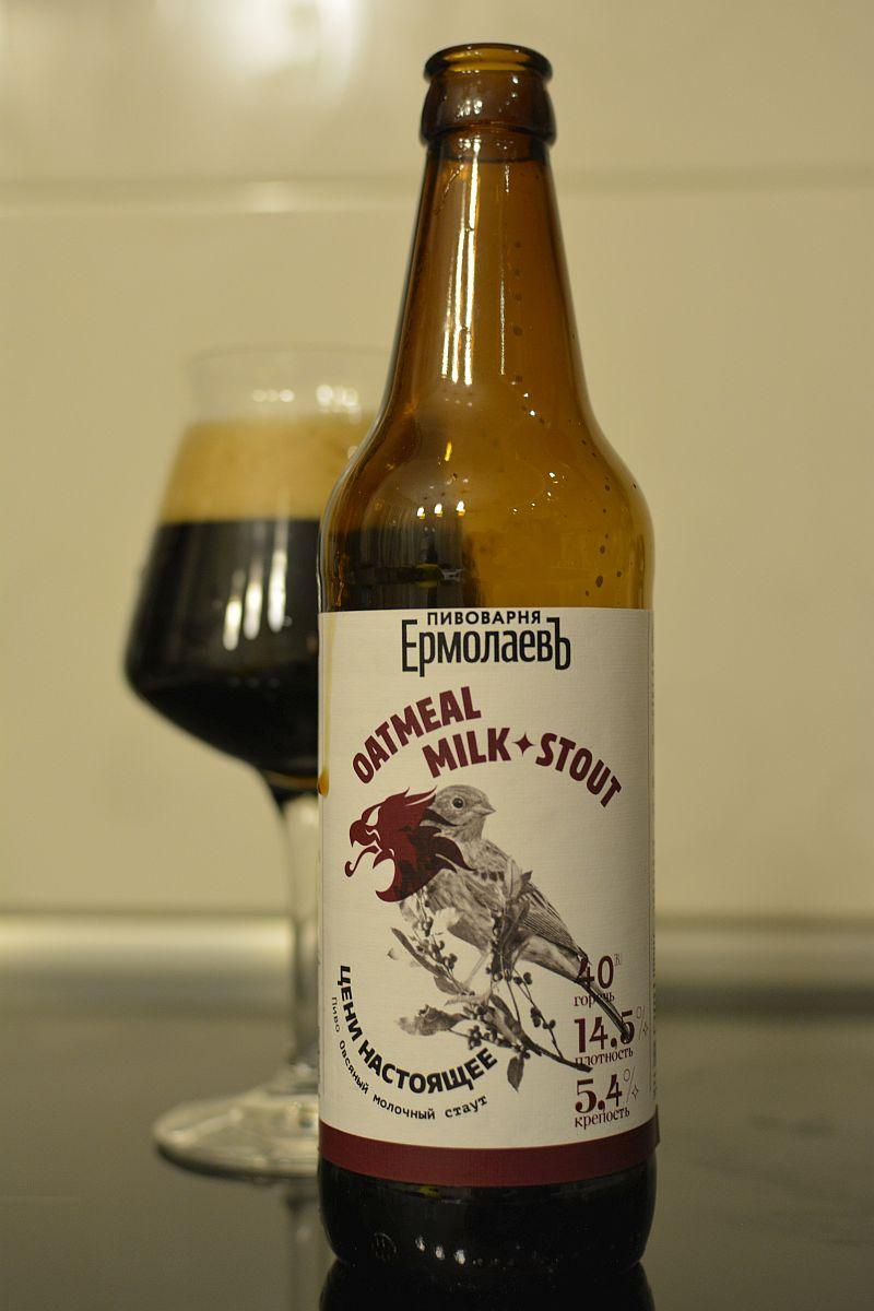 Пиво Oatmeal Milk Stout
