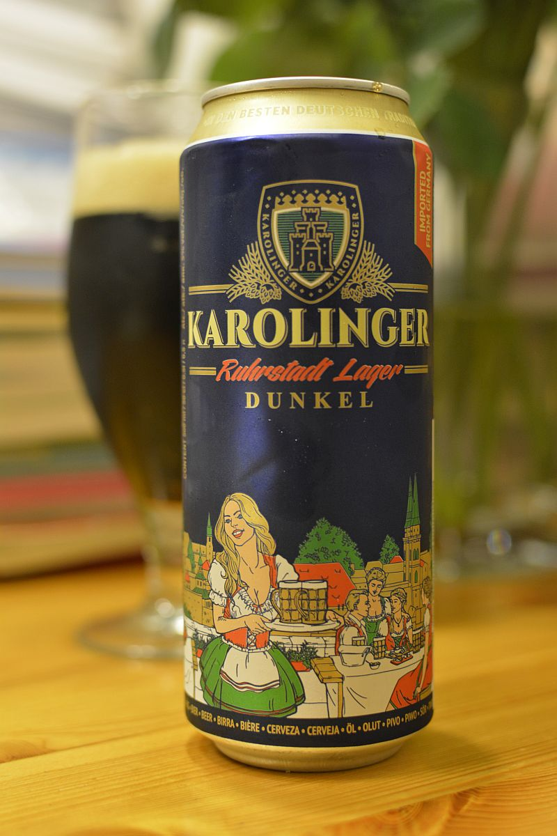 Пиво Karolinger Dunkel