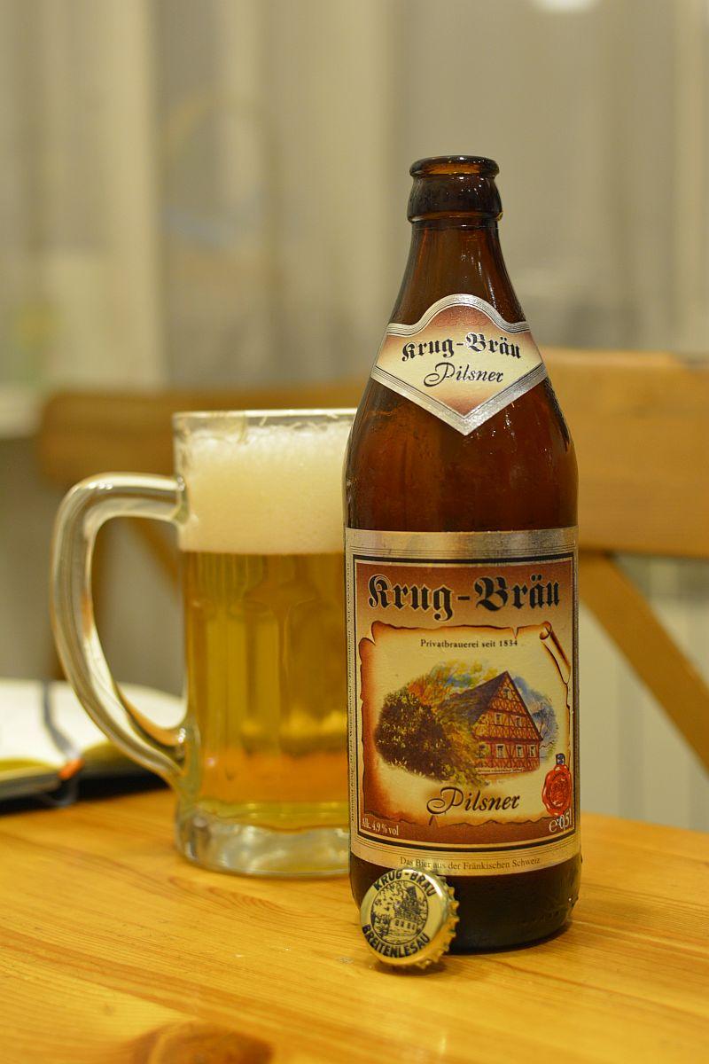 Пиво Breitenlesauer Pilsner