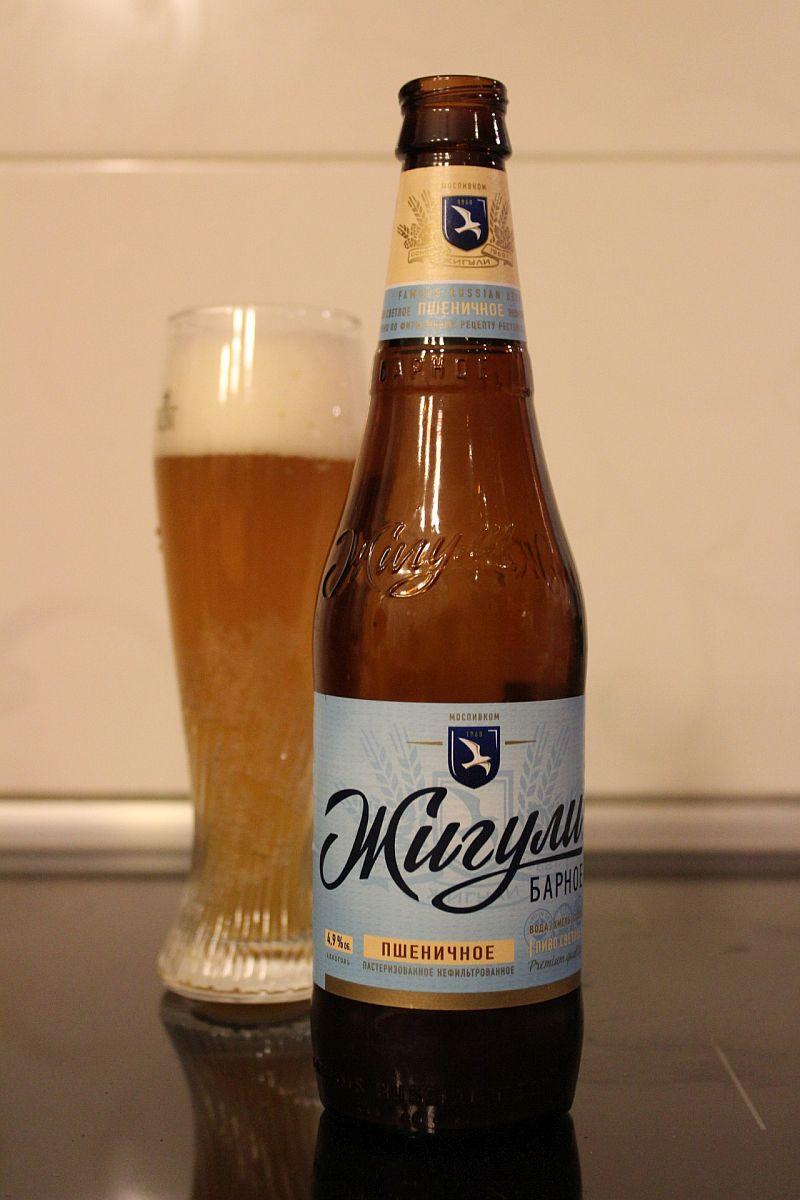 Пиво Жигули Барное Пшеничное
