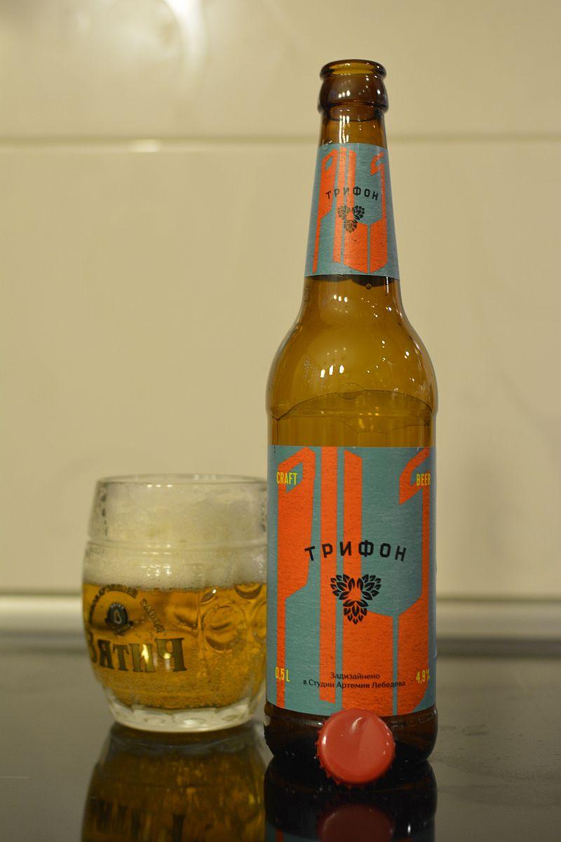 Пиво Трифон Pils