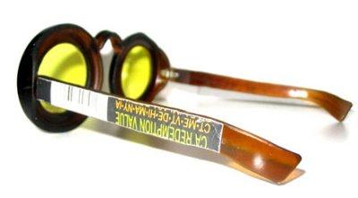 Пивные очки