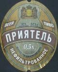 Пиво Приятель Нефильтрованное