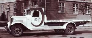 Автомобиль Сarlsberg
