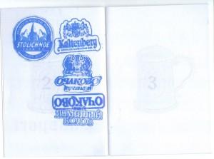Пивной паспорт. Разворот.