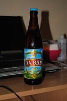 Пиво За ВДВ