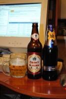 "Пиво ""Чешский Сладек"" и ""BiB"""