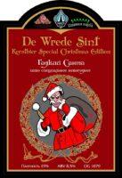 Пиво De Wrede Sint - Гадкий Санта