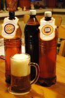 "Пиво о компании ""Базис"""