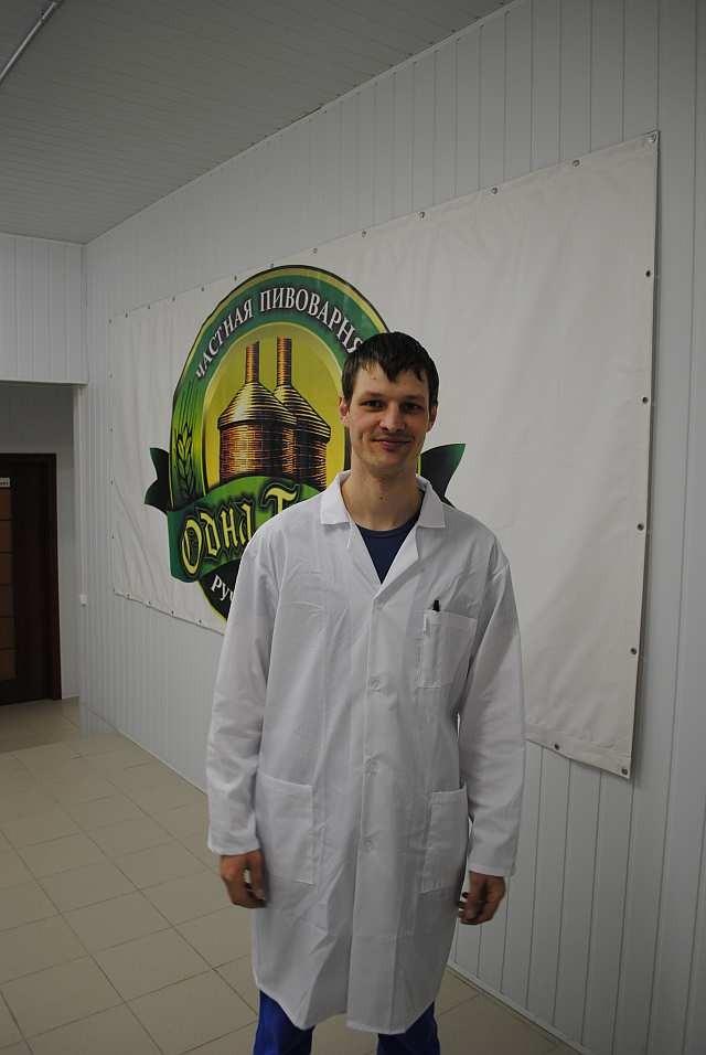 Пивовар Олег. Одна тонна.