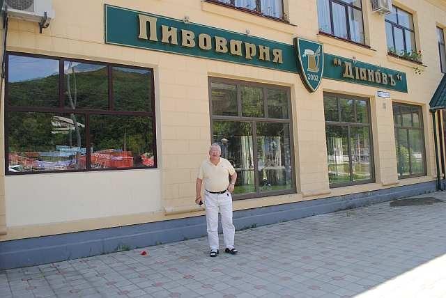 Пивоварня Дианов