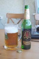 Пиво Wolters pilsener