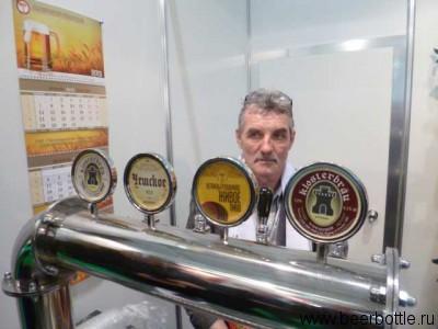 пиво из Лысково
