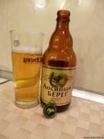Пиво Лосиный берег нефильтрованное