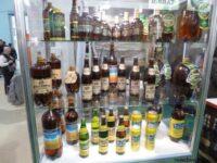 Пиво Трёхсосенское