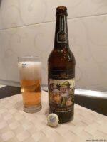 Пиво Schlaubetaler Landbier