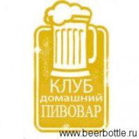 Апрельский Фестиваль Домашнего Пива в Москве