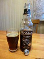 St Austell Smugglers Vintage Ale