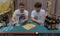 Видео о пиве
