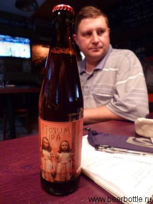 Redrum IPA. На фото бутылочная версия, которую прикупил BeerExpert. Пили же разливное.