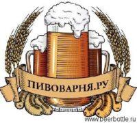 Пивоварня Ру