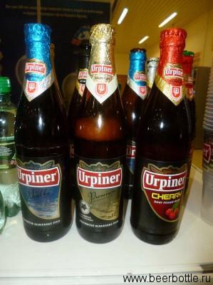 Пиво Urpiner