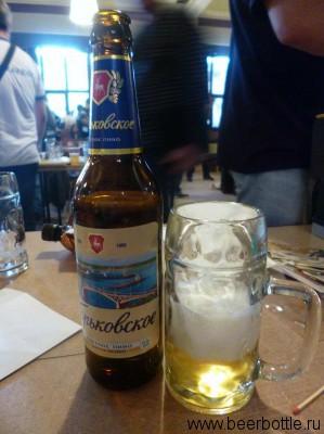Пиво Горьковское